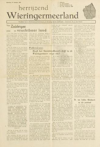 Herrijzend Wieringermeerland 1947-10-25