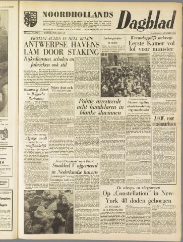 Noordhollands Dagblad : dagblad voor Alkmaar en omgeving 1960-12-21