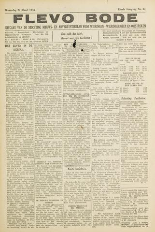 Flevo-bode: nieuwsblad voor Wieringen-Wieringermeer 1946-03-27