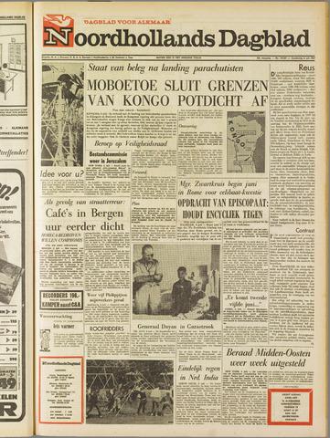 Noordhollands Dagblad : dagblad voor Alkmaar en omgeving 1967-07-06