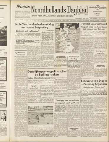 Nieuw Noordhollandsch Dagblad : voor Alkmaar en omgeving 1949-05-23