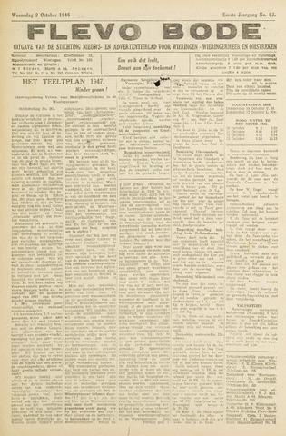 Flevo-bode: nieuwsblad voor Wieringen-Wieringermeer 1946-10-09