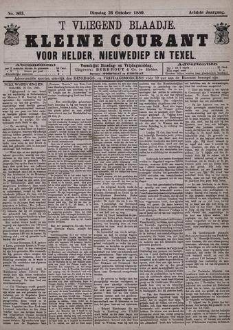 Vliegend blaadje : nieuws- en advertentiebode voor Den Helder 1880-10-26