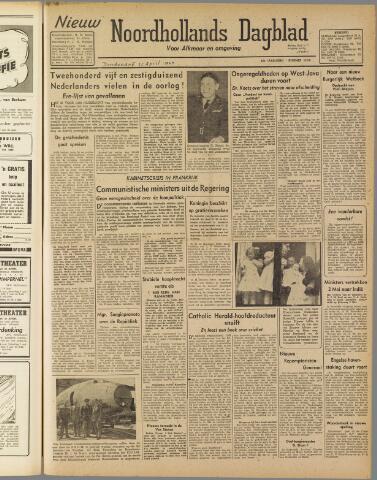 Nieuw Noordhollandsch Dagblad : voor Alkmaar en omgeving 1947-04-25