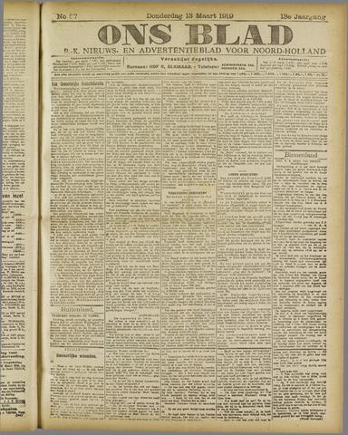 Ons Blad : katholiek nieuwsblad voor N-H 1919-03-13