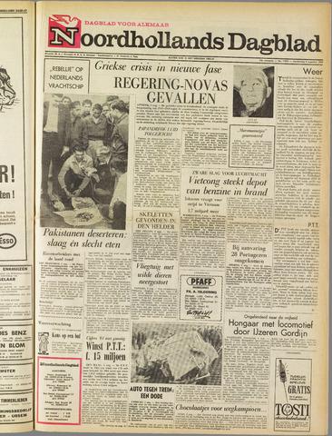 Noordhollands Dagblad : dagblad voor Alkmaar en omgeving 1965-08-05