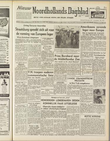 Nieuw Noordhollandsch Dagblad : voor Alkmaar en omgeving 1950-11-25