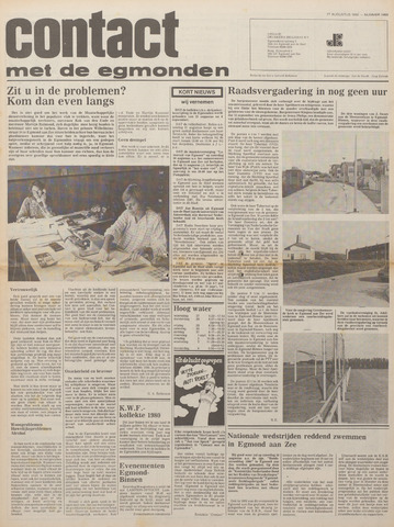 Contact met de Egmonden 1980-08-27