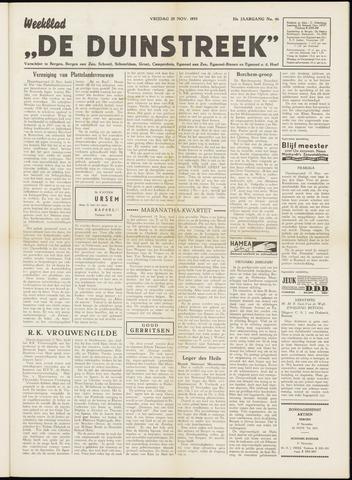 De Duinstreek 1955-11-25