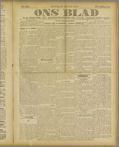 Ons Blad : katholiek nieuwsblad voor N-H 1919-10-21