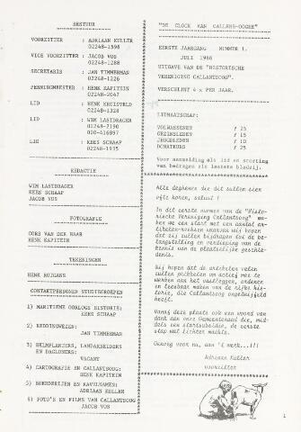 De Clock van Callens-Ooghe 1986