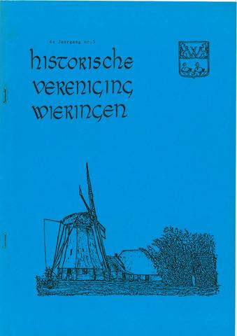 Op de Hòògte 1992-12-01