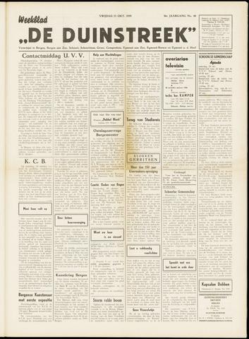 De Duinstreek 1959-10-23