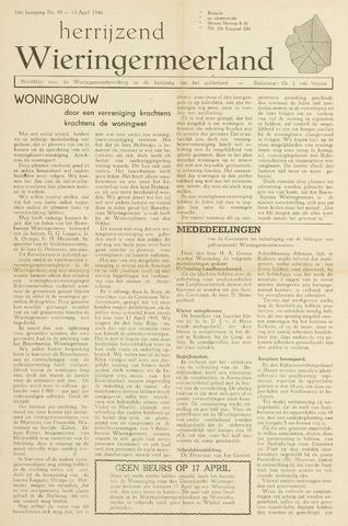 Herrijzend Wieringermeerland 1946-04-13