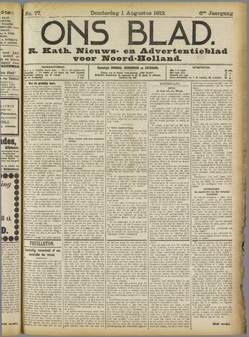 Ons Blad : katholiek nieuwsblad voor N-H 1912-08-01