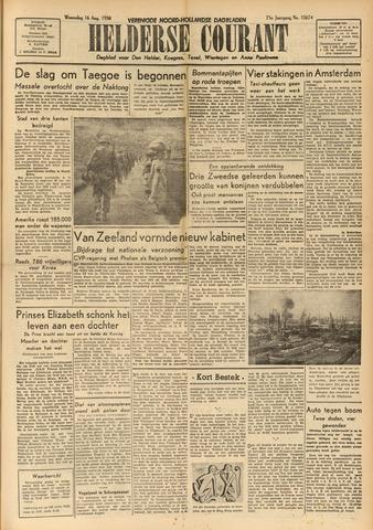 Heldersche Courant 1950-08-16