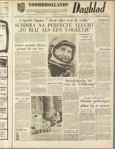 Noordhollands Dagblad : dagblad voor Alkmaar en omgeving 1962-10-04