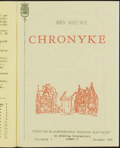 Een Nieuwe Chronyke van het Schermereiland 1990-12-01