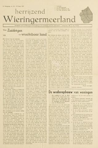 Herrijzend Wieringermeerland 1947-08-16