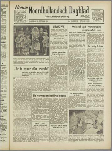 Nieuw Noordhollandsch Dagblad : voor Alkmaar en omgeving 1946-10-30