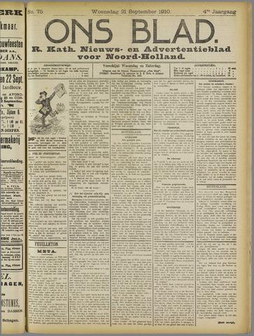 Ons Blad : katholiek nieuwsblad voor N-H 1910-09-21
