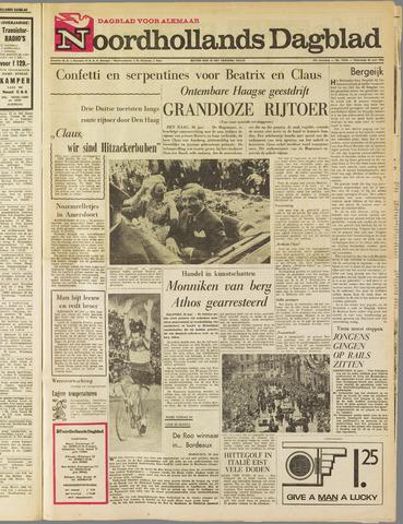 Noordhollands Dagblad : dagblad voor Alkmaar en omgeving 1965-06-30