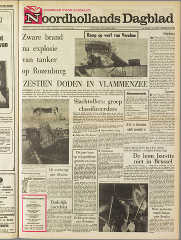 Noordhollands Dagblad : dagblad voor Alkmaar en omgeving 1965-06-16