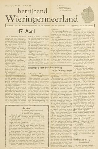 Herrijzend Wieringermeerland 1946-04-20