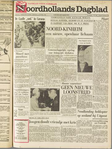 Noordhollands Dagblad : dagblad voor Alkmaar en omgeving 1964-09-22