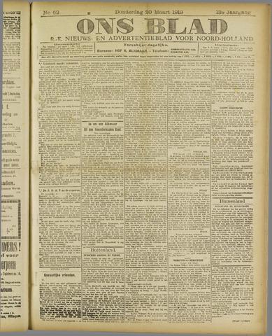 Ons Blad : katholiek nieuwsblad voor N-H 1919-03-20