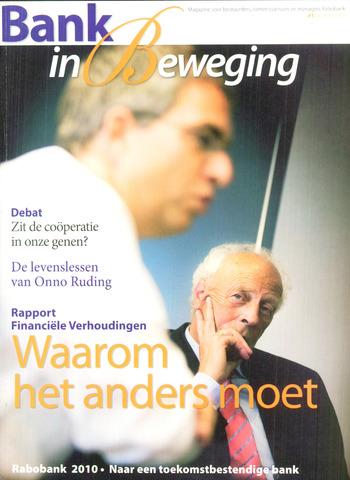 blad 'Bank in Beweging' 2007