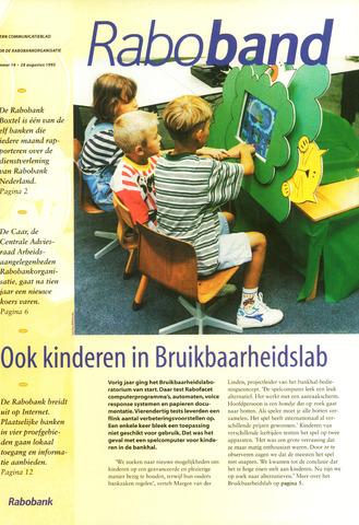 blad 'Raboband' 1995-08-28