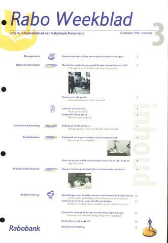 Rabo Weekblad 1995-10-12