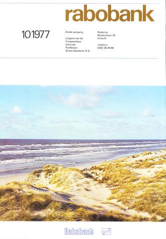 blad 'Rabobank' 1977-10-01