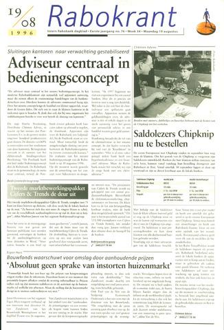 Rabokrant 1996-08-19