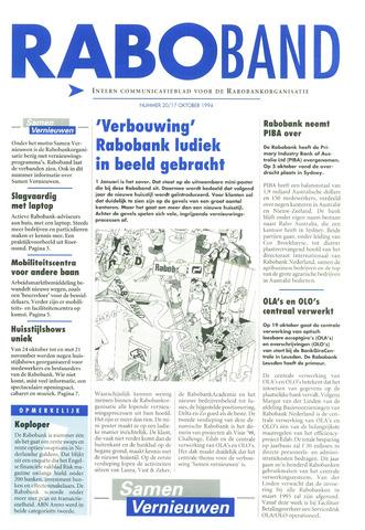 blad 'Raboband' 1994-10-17