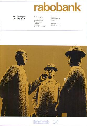 blad 'Rabobank' 1977-03-01