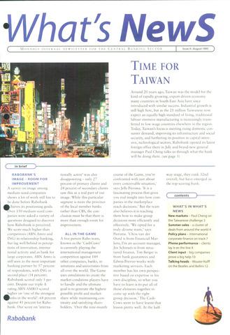 blad 'What's news' (EN) 1995-08-01