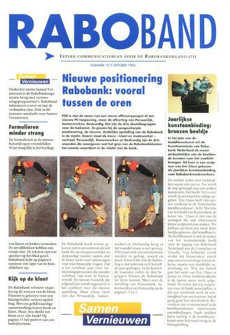 blad 'Raboband' 1994-10-03