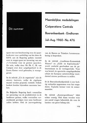blad 'Maandelijkse Mededelingen' (CCB) 1960-07-01