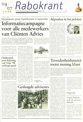 Rabokrant 1996-07-04