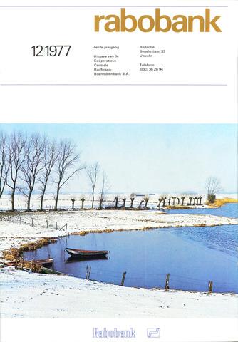 blad 'Rabobank' 1977-12-01