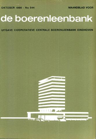 blad 'de boerenleenbank' (CCB) 1966-10-01