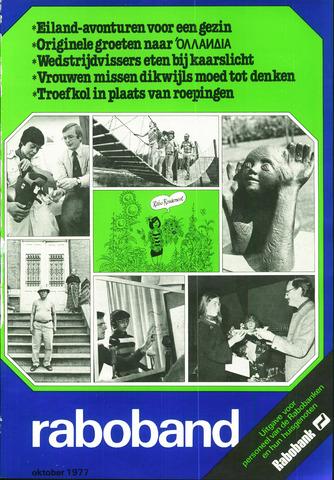 blad 'Raboband' 1977-10-01