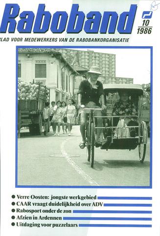 blad 'Raboband' 1986-07-23