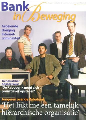 blad 'Bank in Beweging' 2008-09-01