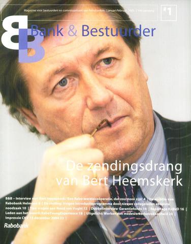 blad 'Bank & Bestuurder' 2005