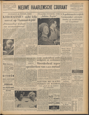 Nieuwe Haarlemsche Courant 1960-09-24
