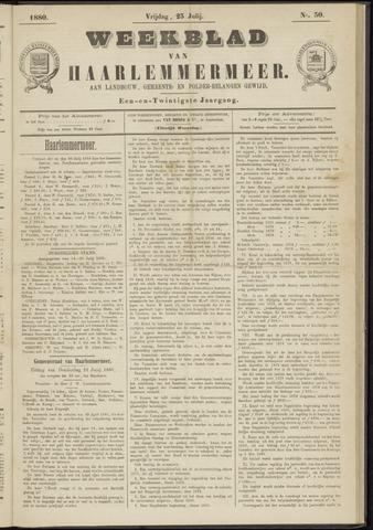 Weekblad van Haarlemmermeer 1880-07-23