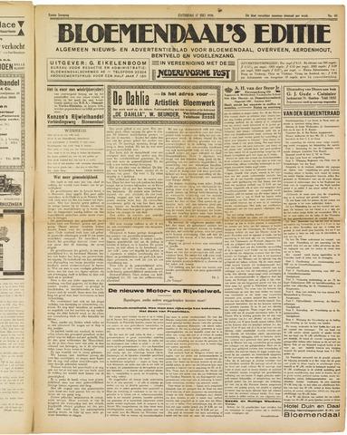 Bloemendaal's Editie 1926-07-17